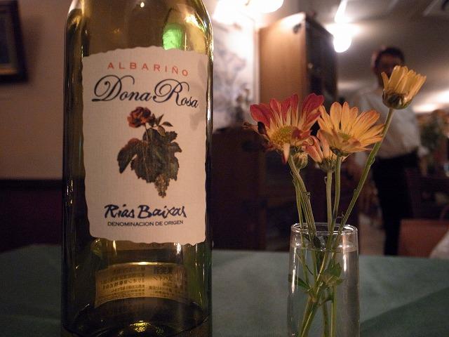 <p>n)おいしかった白ワイン。バラの香りがするんです!</p>