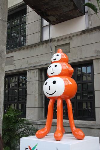 人山人海Taipei EXPO