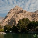 Kermanshah Mountain Landscape - Iran
