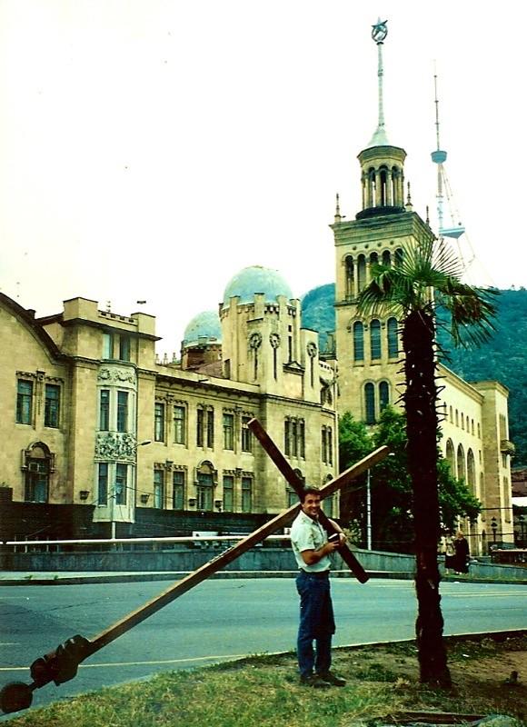 Georgia Image4