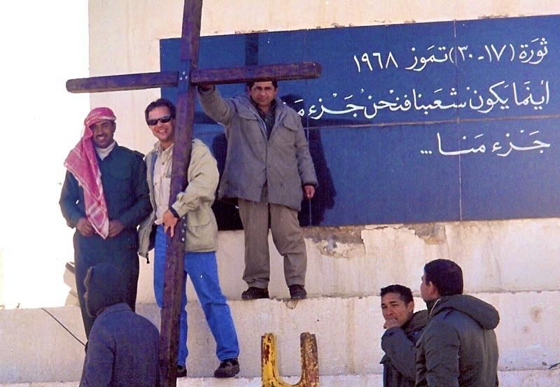 Iraq Image4
