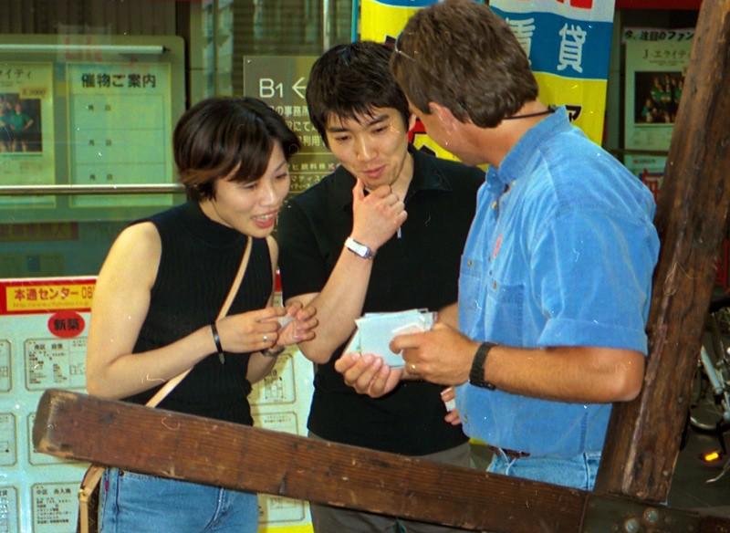 Japan Image2