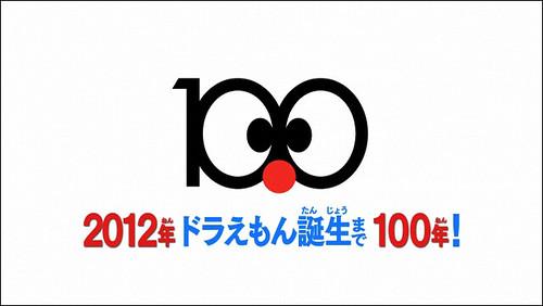 111121(2) - 闔家歡樂的大銀幕動畫《哆啦A夢:大雄與奇蹟之島》預定2012/3/3正式上映!