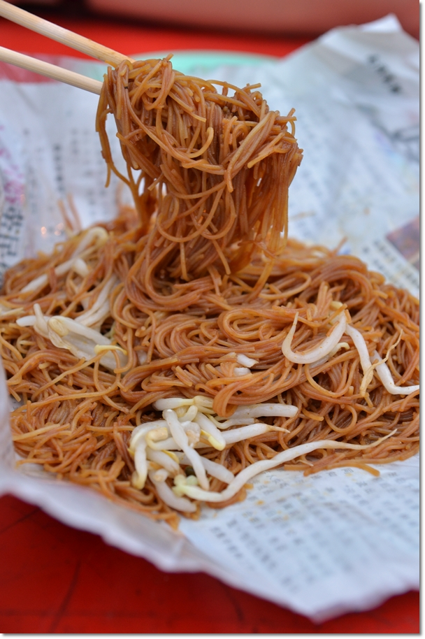 Economy Fried Bee Hoon