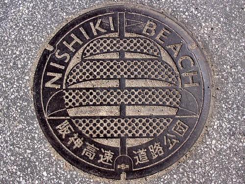 Nishiki Beach Kaizuka Osaka manhole cover(大阪府貝塚市二色浜のマンホール)