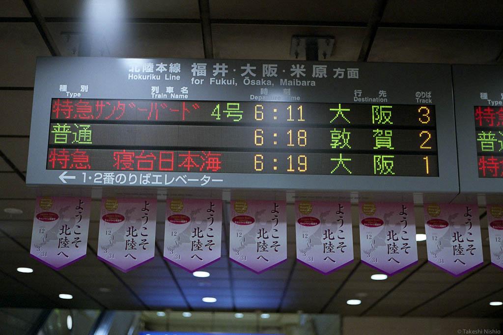 2012-03-17_340_Scan001_07011.jpg