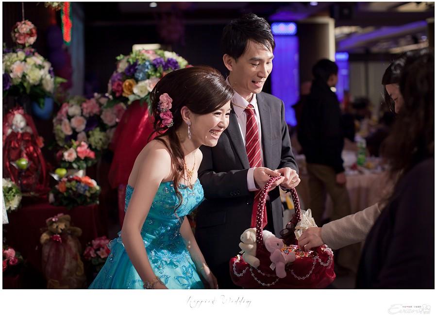 小朱爸 婚禮攝影 金龍&宛倫 00323