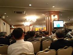 埼玉県市議団協議会研修会です。