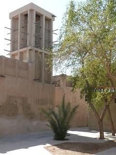 Persischer Windturm
