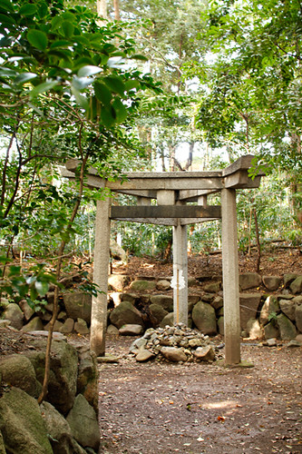 Konoshima shrine