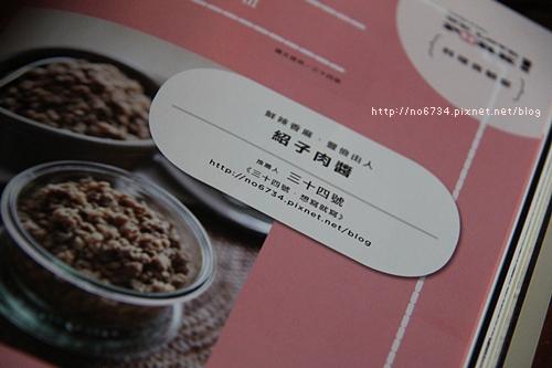 20111122_LiangInMagazine_0001 f