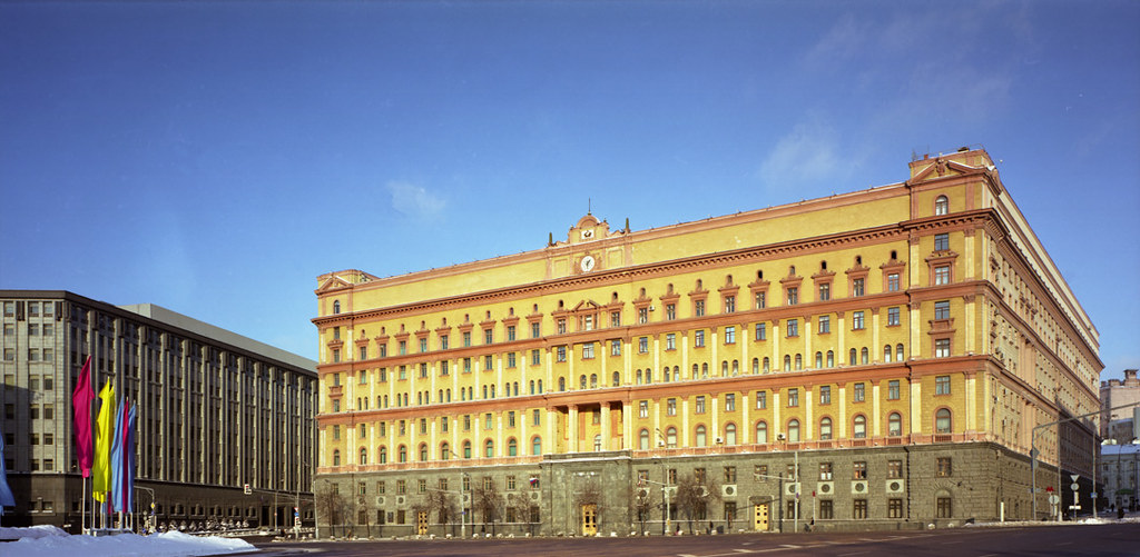 Lubyanskaya square. FSB Headquarters.