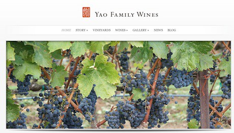 November 28th, 2011 - The Yao Family Wines web site launches