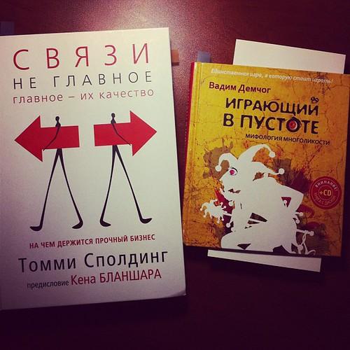 Вечернее чтение.