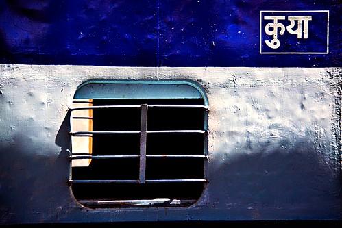 travel india trains textures karnataka coaches indianrailways theindiatree