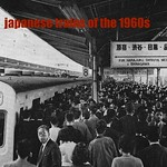 THE BEGINNING OF A SUPER ECONOMY IN JAPAN