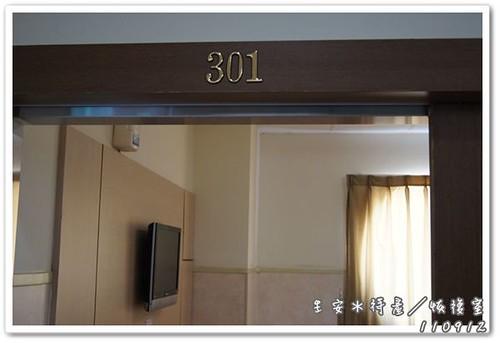 110912-待產室