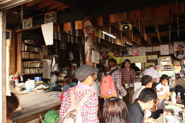 20111112_金時山_0038