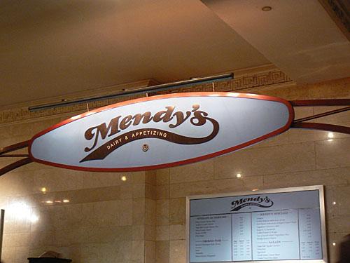 Mendy's.jpg