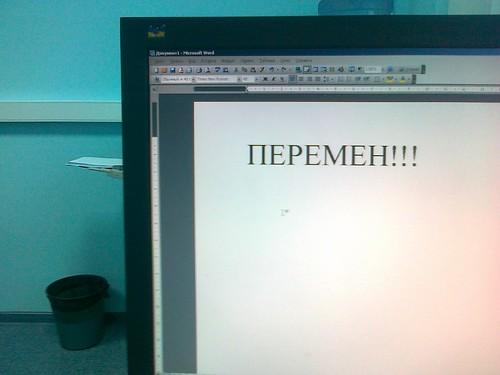 Я не против Цоя... by alex_lisov