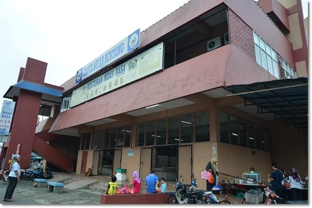 Pasar Besar Bentong