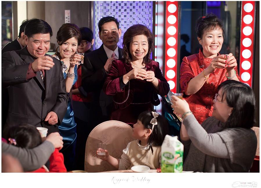 小朱爸 婚禮攝影 金龍&宛倫 00276
