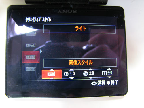 アルファ77のクリエイティブスタイル