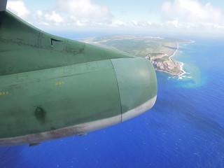 C-1輸送機より、硫黄島 摺鉢山。本当に摺鉢みたいだ。