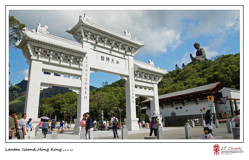 Hong Kong Lanyau Island