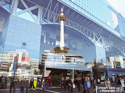 2011Kyoto_Japan_ChapOne_13