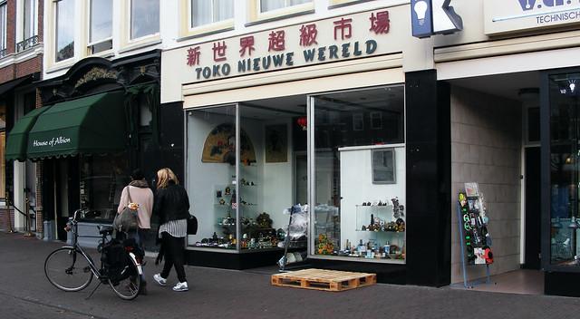 Toko Nieuwe Wereld in Leiden