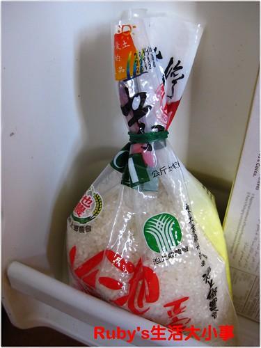 台東池農米 (7)