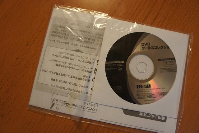 付属のディスク