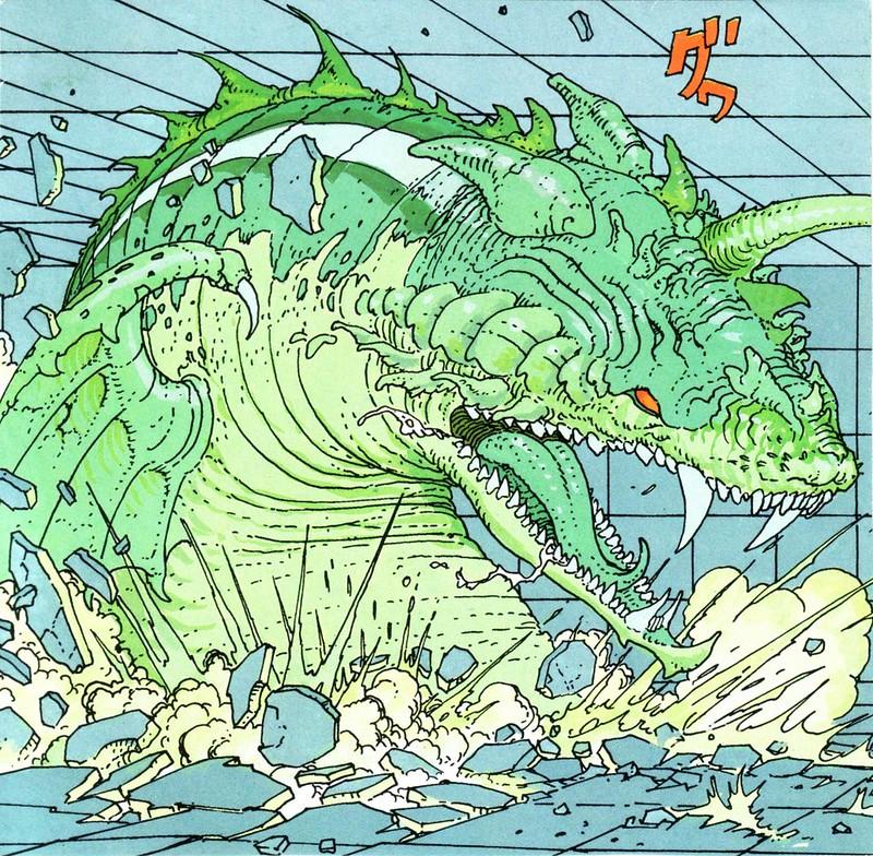 Moebius - 20