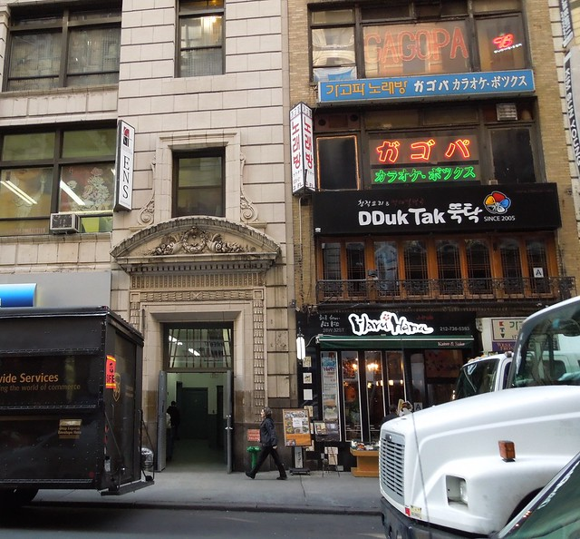 22 west 32nd street new york flickr photo sharing