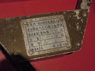 DSCN1854