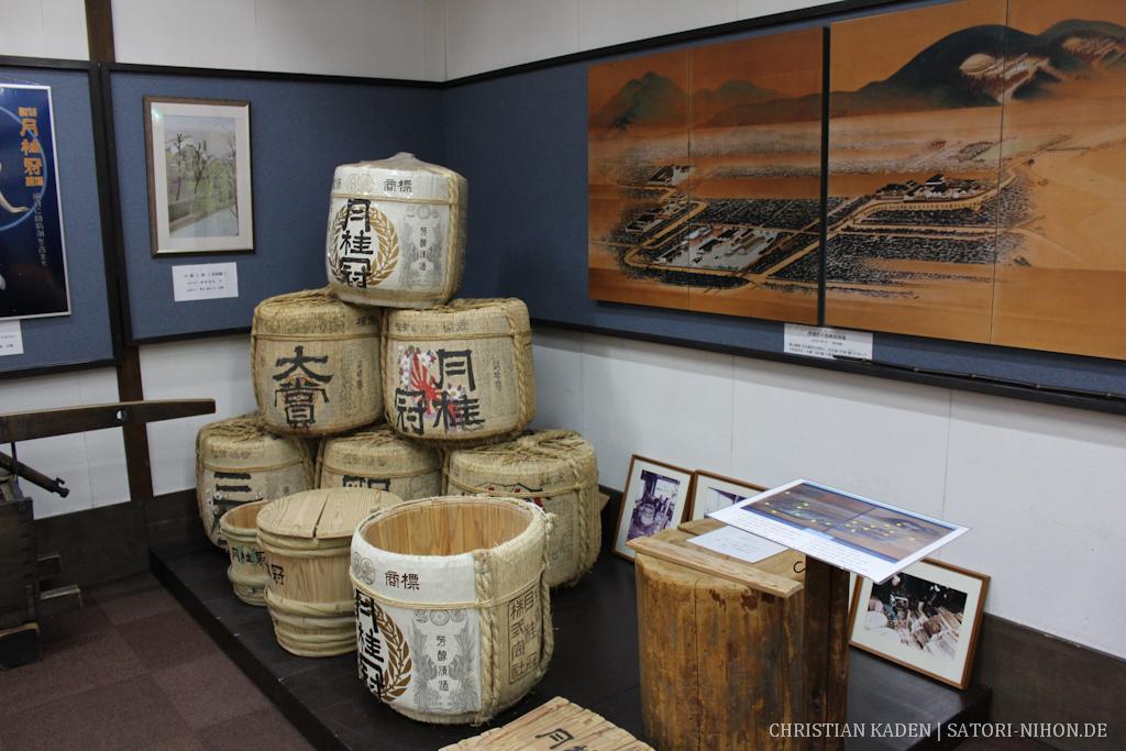 Gekkeikan Sake Museum 月桂冠の博物館(24)