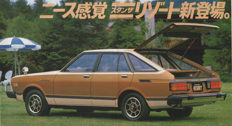 General Info And Pics Classic Nissan Forum
