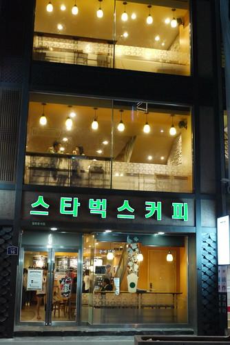 Insadong, Seoul 首爾 仁寺洞