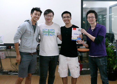 SWHK Grand Prize Winner - AwesomeShip