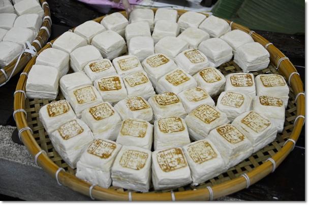 Bentong Famous Beancurd