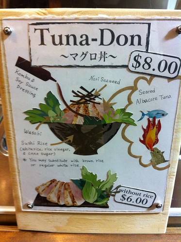 Tuna Don sign