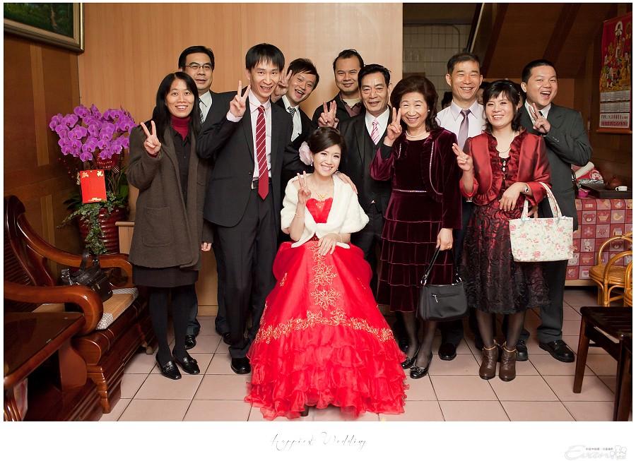 小朱爸 婚禮攝影 金龍&宛倫 00125