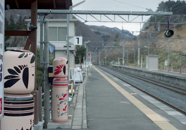 Sendai And Miyagi