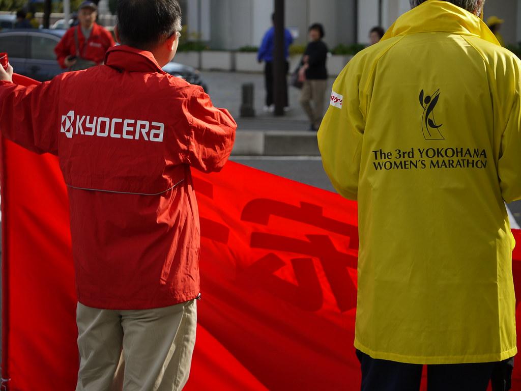 Yokohama Women's Marathon