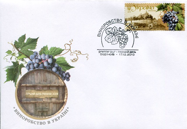 Wine-making in Ukraine
