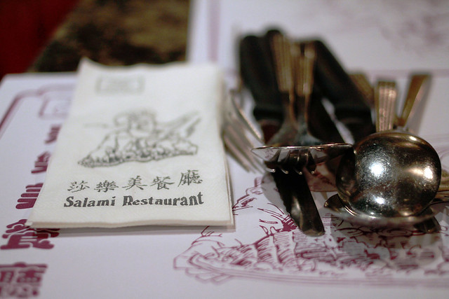 Salami Restaurant