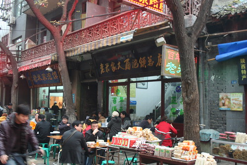 2011-11-16 - Xian - 11 - Niu rou pao muo - Restaurant