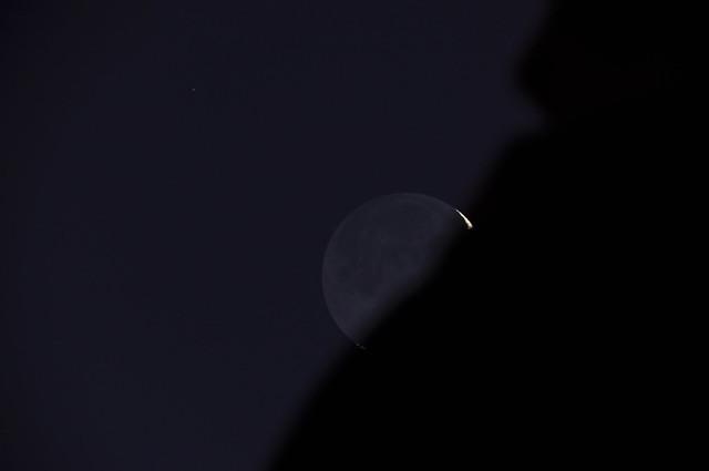 A lua em crescente
