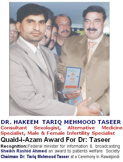 Dr_& Hakeem Tariq Mehmood Taseer http://www.flickr.com/photos/29052815@N04/6853135292